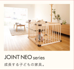 Joint Neo Series