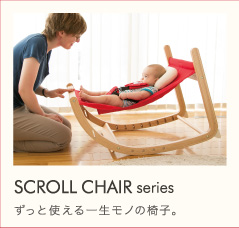 Scroll Chair